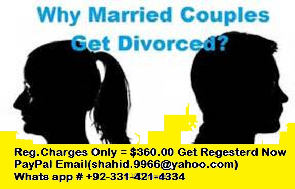 HALALA LEGAL ISLAMIC SERVICE FOR DIVORCED COUPLES  calgary
