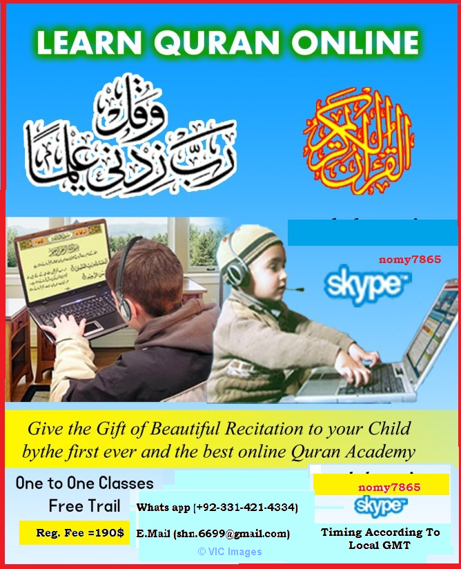 ONLINE URDU ,HINDI LANGUAGES & QURAN READING CLASSES Calgary, Alberta, Canada Annonces Classées
