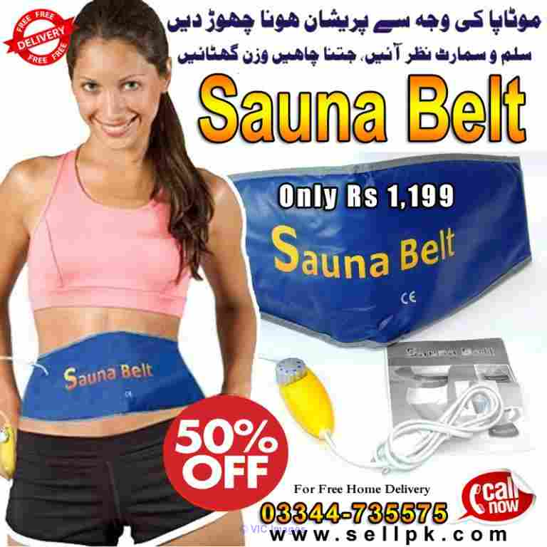 Sauna Belt In Pakistan - 50% Off calgary