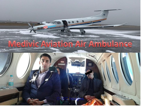 Book Low-Cost Medivic Aviation Air Ambulance Service in Pune  calgary