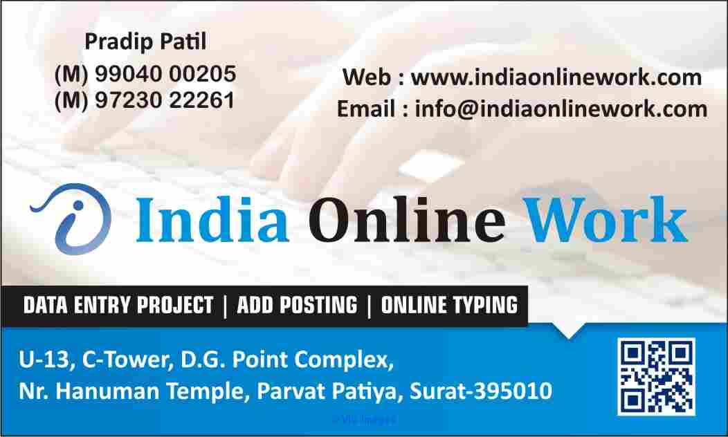 online copy paste work earns RS.400 daily& DAILY PAYMENTS calgary