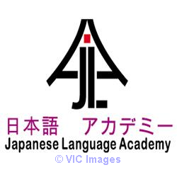 Best Japanese Language Academy in Calicut Calgary, Alberta, Canada Annonces Classées