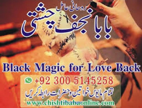 Black Magic Specialist To Solve Husband Wife Problem